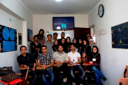 Regional Workshop on Occultation in Fars Province (2011)