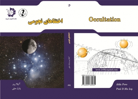 Occultation Book is Published (2012)