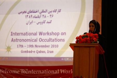 The First IOTA/ME International Workshop, Gonbad, Iran (2010)