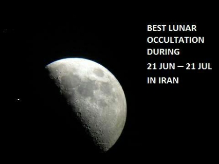 Best Lunar Occultations during 21 Jun-21 Jul 2016 in Iran