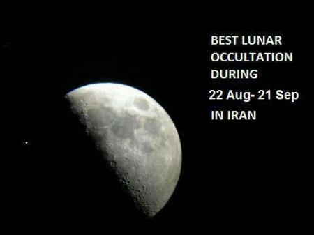 Best Lunar Occultations during 22 Aug. - 21 Sept. 2016 in Iran