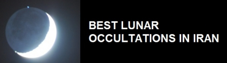 Best Lunar Occultations during 22 Oct-20 Nov 2016 in Iran