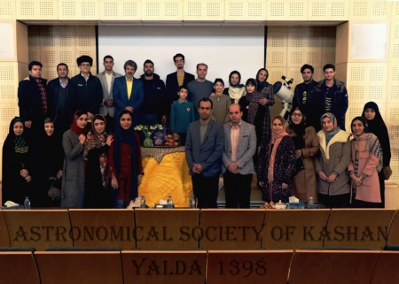 The head of the IOTA/ME spoke at the Kashan Astronomy Club